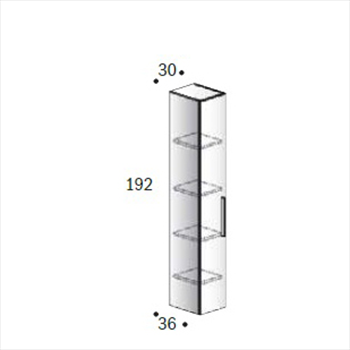 COLONNA SOSPESA MERAK H.192 L.30 P.36 codice prod: DSV13224 product photo Default L2