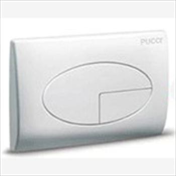PLACCA ECO PARETI IN MURATURA BIANCO codice prod: 80000520 product photo Default L2