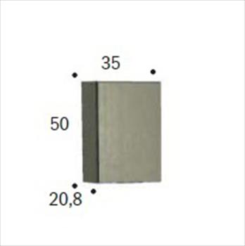 PENSILE CARAVAGGIO 1 ANTA DX L 35 P20,8 H 50 codice prod: DSV15381 product photo Foto1 L2