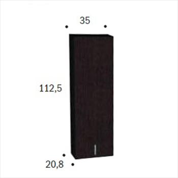 PENSILE LOTTO 1 ANTA SX L 35 P 20,8 H112,5 codice prod: DSV15372 product photo Foto1 L2