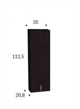 PENSILE LOTTO 1 ANTA DX L 35 P 20,8 H112,5 codice prod: DSV15371 product photo Foto1 L2