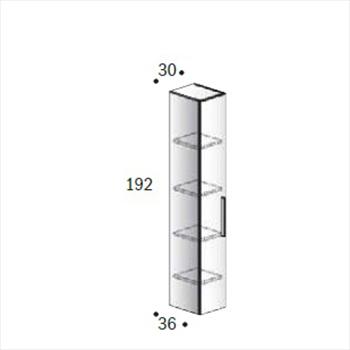 COLONNA SOSPESA MERAK H.192 L.30 P.36 codice prod: DSV13224 product photo Default L2
