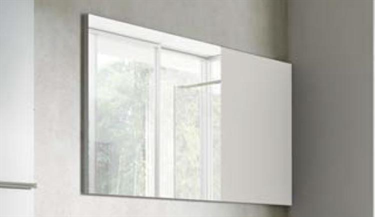 Lampade e specchi da bagno prodotti prezzi e offerte - Lampade da bagno ...