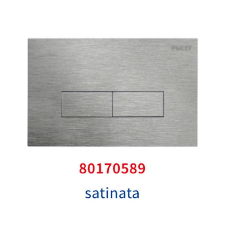 ECO I 80170589 PLACCA CON TELAIO SP 10MM SATINATA codice prod: 80170589 product photo